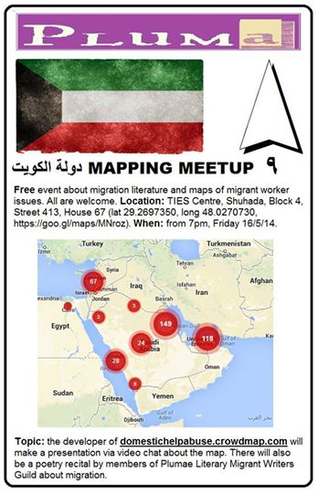 PLUMA+Kuwait Mapping Meetup/Flyer: Wilfred Waters